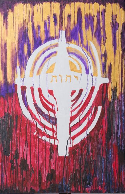 Conqured Cross